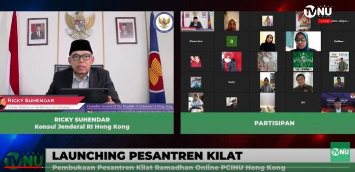 Konjen RI Membuka Pesantren Kilat Online PCINU Hong Kong