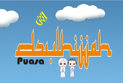 Niat Puasa Arafah dan Tarwiyah pada 8-9 Dzulhijjah