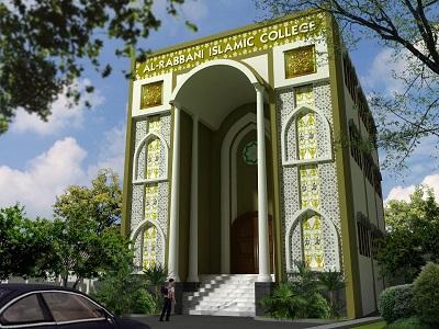 Pesantren Al Rabbani Islamic College Kab. Bogor