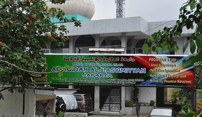 STAI Al-Aqidah Al-Hasyimiyah, Jakarta Timur
