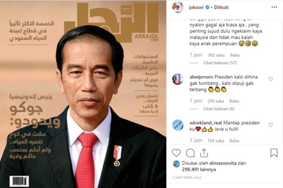 Presiden Jokowi Menjadi Sampul Majalah Arab Saudi, Bahas Apa Saja?