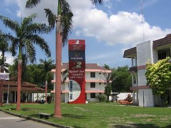 Universitas Islam Kadiri (UNISKA) Kediri
