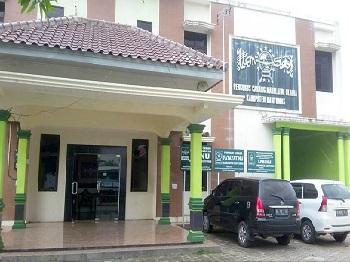 Universitas Nahdlatul Ulama Purwokerto