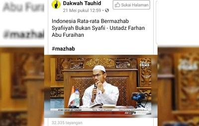 Muslim Indonesia Pengikut Syafiiyah, Bukan Syafi'i?