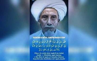 Bukti Keramat Habib Abu Bakar Gresik, Daging Tidak Terbakar