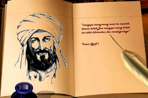 Syair Imam Syafi'i: Bekal Terindah Menuju Keabadian