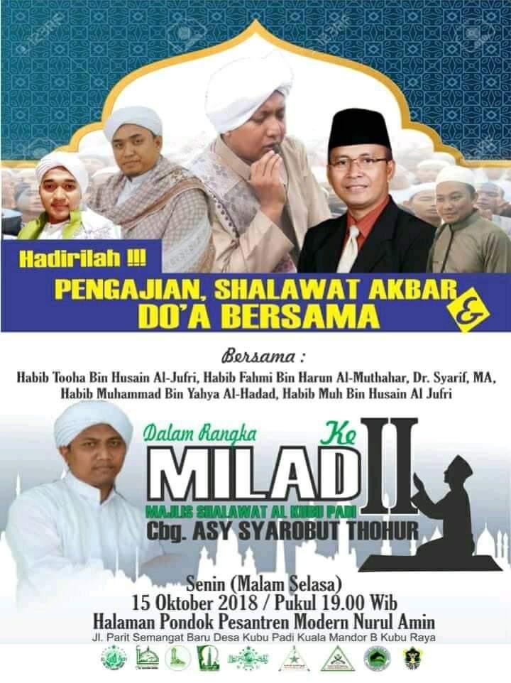 Kubu Padi Bersholawat bersama Para Ulama dan Habaib