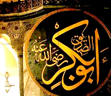Biografi Khalifah Abu Bakar ash-Shiddiq r.a.