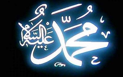 ak_nabi_muhammad.jpg