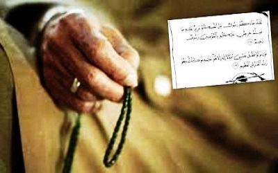 Amalan Laqad Ja'akum untuk Kemudahan Hidup Dunia dan Akhirat