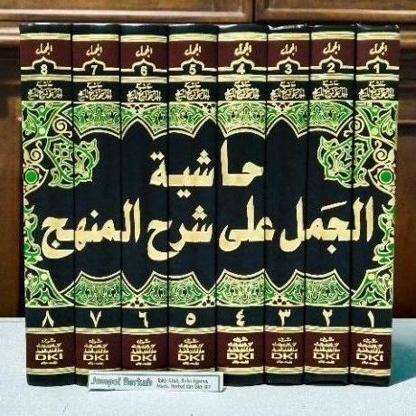 Biografi Syekh Sulaiman al-Jamal
