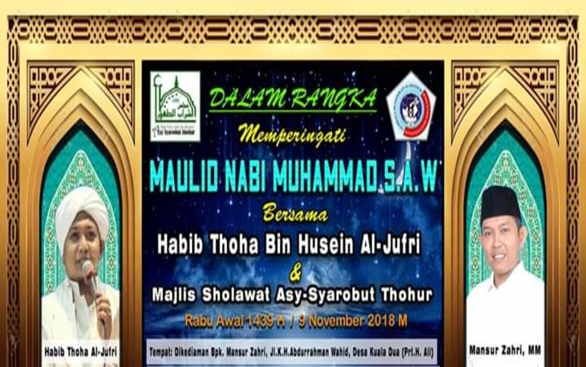 Maulid Nabi Saw Bersama Majelis Asy Syarobut Thohur di Desa Kuala DUa