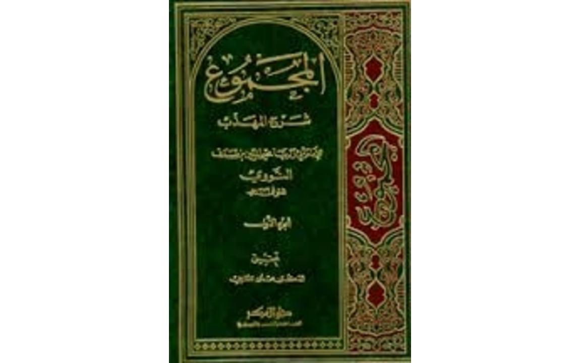 Literasi dalam Islam : Perbedaan Syarah dan Ta'liq
