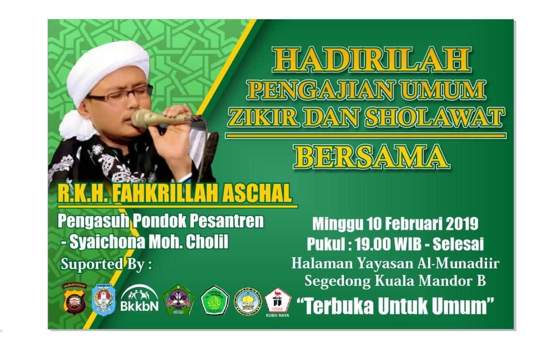 Segedong Bersholawat bersama RKH Fachrillah Aschal