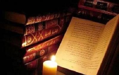 Penjelasan tentang Hadis Dhaif