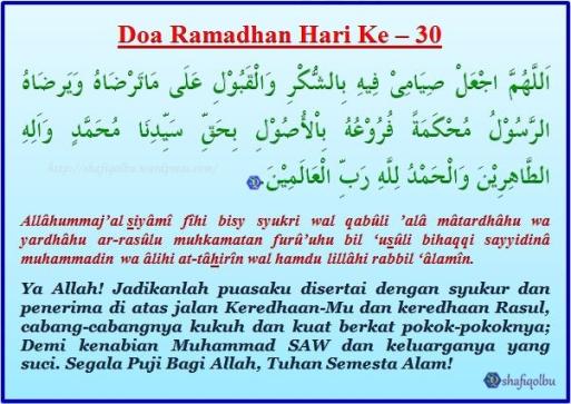 Doa Puasa Hari ke-30 Ramadhan dan Hikmahnya