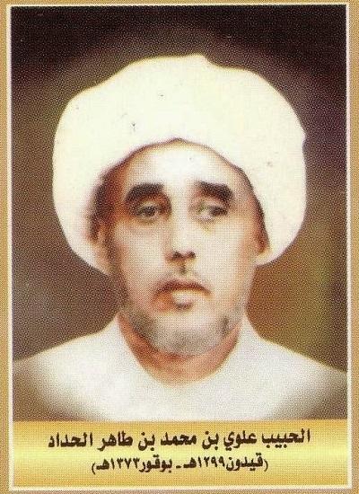 Penyebab Malas dan Cara Mengobatinya Menurut Habib Abdullah bin Alwi Alhadad