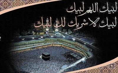 Bacaan Talbiyah Saat Haji dan Umrah Beserta Terjemahannya