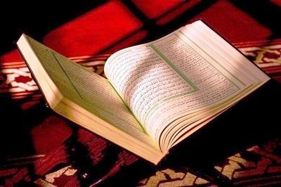Begini Tanya Jawab Pintar Seputar Al Quran Alquran Dan