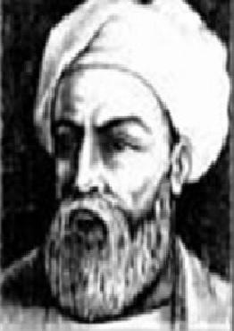 Riwayat Imam Ibnu Majah