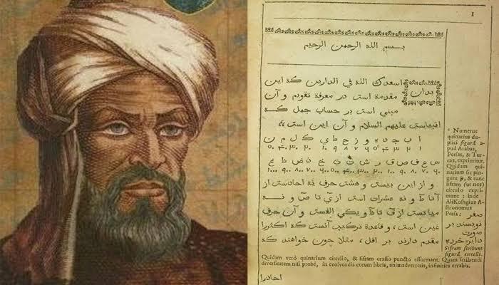 Mazhab Syafi'i #13: Karya Maha Agung Mazhab Ulama Syafi'i