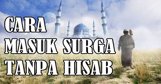 Mazhab Syafi'i #4: Keagungan Kitab Al-Umm Imam Syafi'i