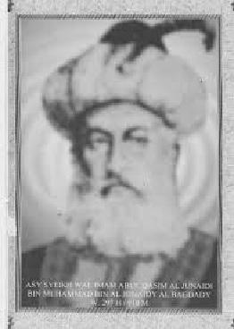 Riwayat Imam Junaid al-Baghdadi