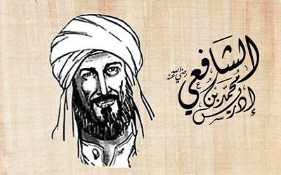 Pesan-Pesan Imam Syafi'I yang Sangat Berharga
