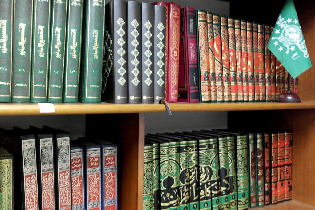 Hukum Puasa di Akhir dan Awal Tahun Hijriah Adalah Sunnah