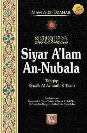 Pelajaran dari Imam Azwad: Merasa Malu Meskipun Ahli Puasa
