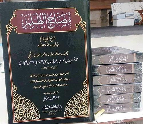 Ustadz Ma'ruf Khozin: Kitab Hikam yang Sistematis