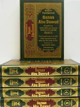 Riwayat Imam Abu Dawud