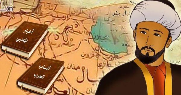 Biografi Yaqut Al-Hamawi