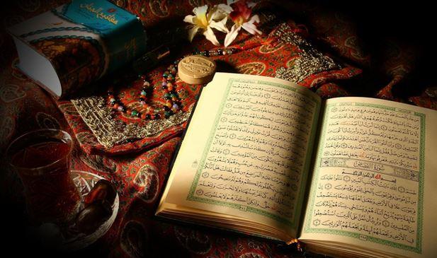 Ayat Dan Hadits Larangan Mendekati Zina Alquran Dan Hadits