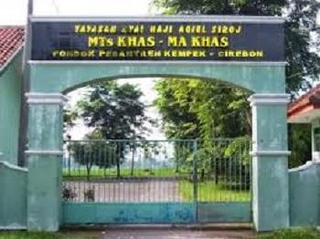 Pesantren Khas Kempek Cirebon