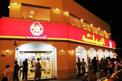 Restoran di Arab Saudi Berhenti Terapkan Aturan Pemisahan Laki-laki dan Perempuan
