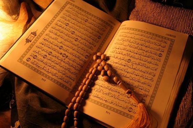 Hubungan Hadist dengan al-Qur'an Seri 3