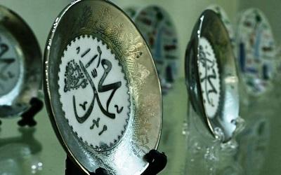 Bacaan Shalawat Fatih dan Faedah Membacanya