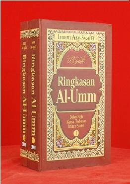 Riwayat Imam ar-Rabi' ibn Sulaimanal-Muradi