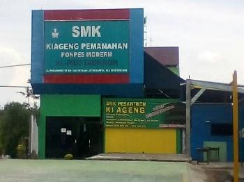SMK Ki Ageng Pemanahan Bantul