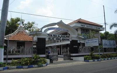 SMK Al-Muslimun Jombang