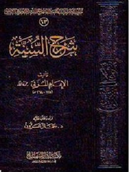 Biografi Imam al-Muzani