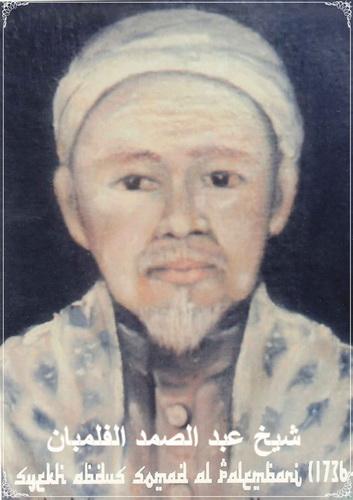 Syekh Abdus Samad Al-Palimbani #2: Karya Monumental dan Kiprahnya