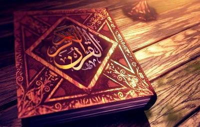 Kumpulan Tafsir Q.S. Al-An'am Ayat 108 tentang Larangan Memaki Sesembahan Lain