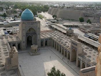 Riwayat Imam Al-Bukhari